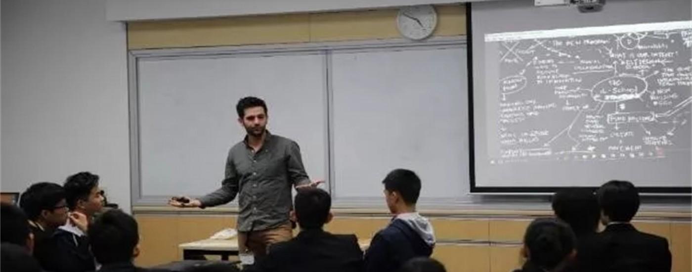 斯坦福大学:设计思维与 STEAM 研讨会
