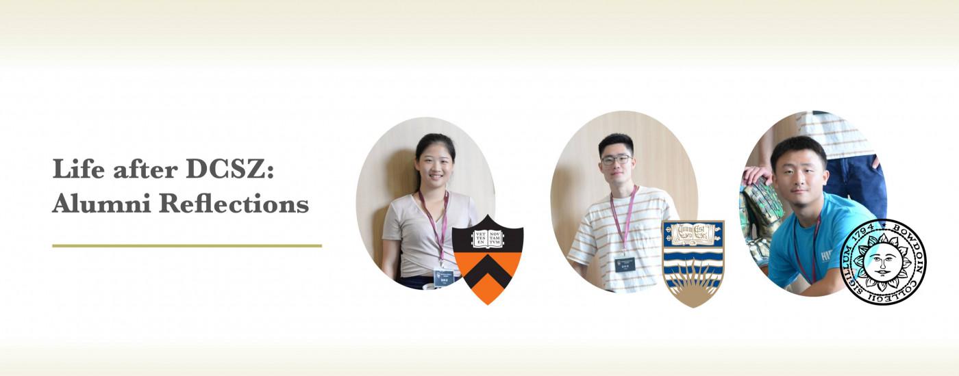 Life after DCSZ: Alumni Reflections