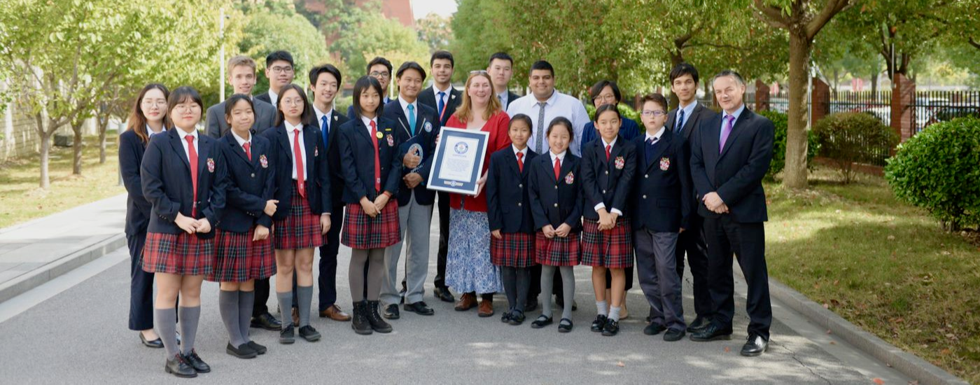 Dulwich College Suzhou World Record Certificate
