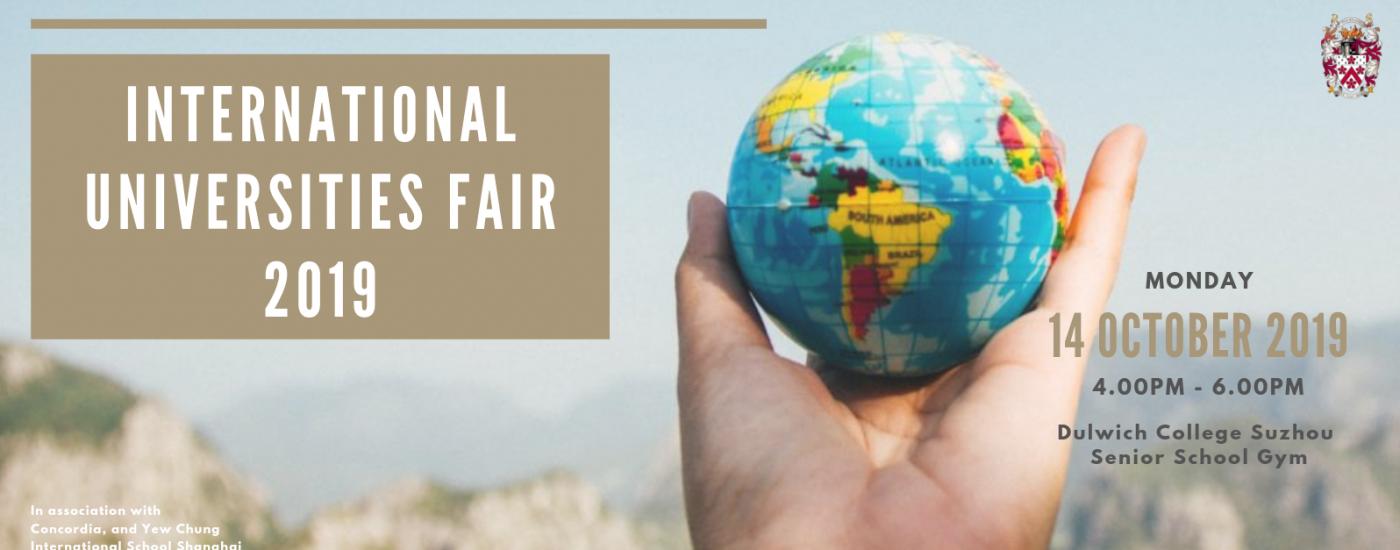 2019 Suzhou Universities Fair