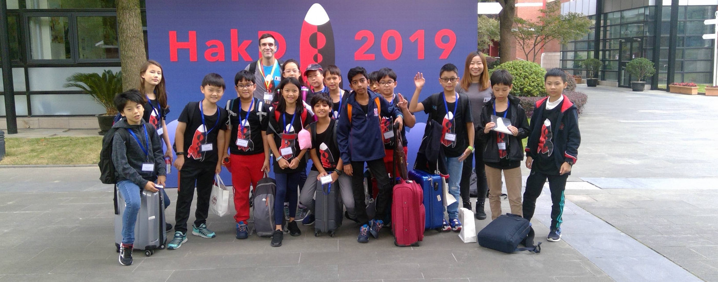 hakd 2019 group