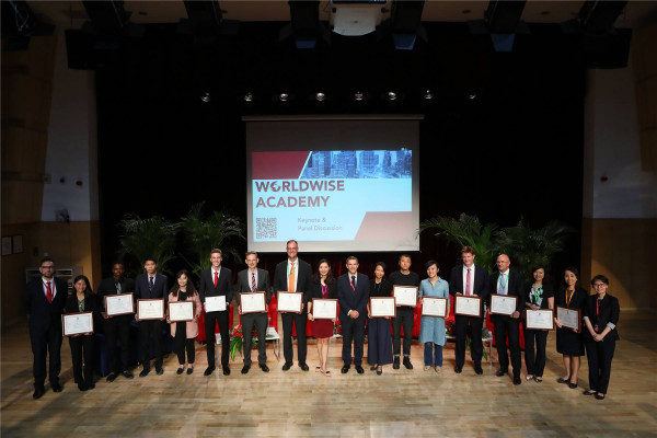 DCB WorldWise Academy Launch