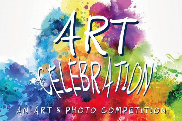 15周年艺术庆祝活动