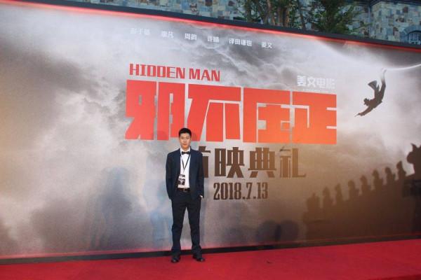 Bjorn S, Dulwich Beijing alumnus, at the Hidden Man premiere
