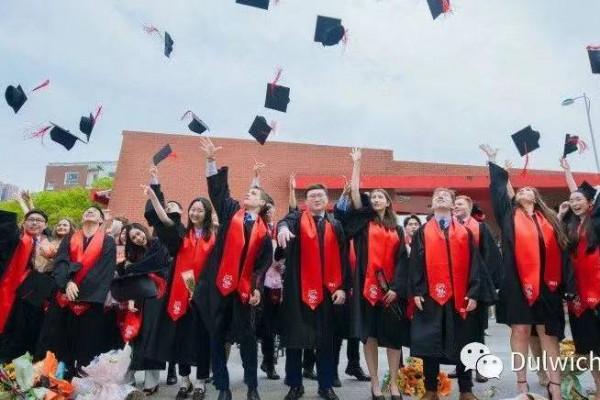 DCSZ Graduates 2021