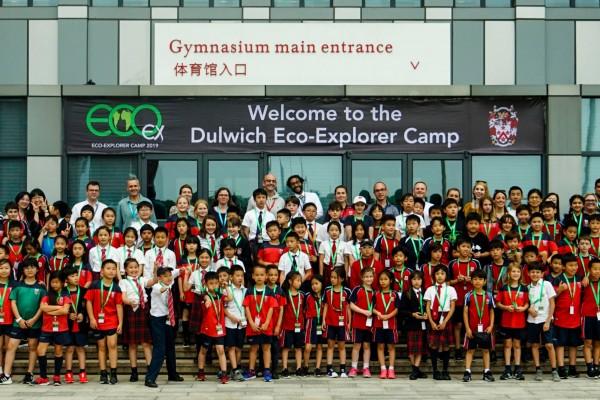 Eco-Explorer Camp 2019