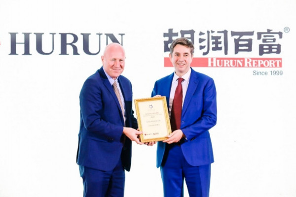 Hurun Award ceremony