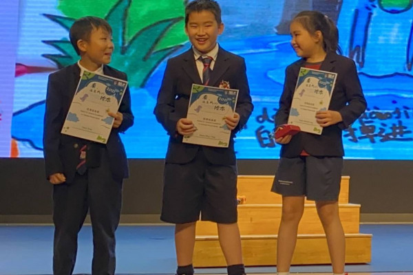 winners-of-picture-book-competition-announced