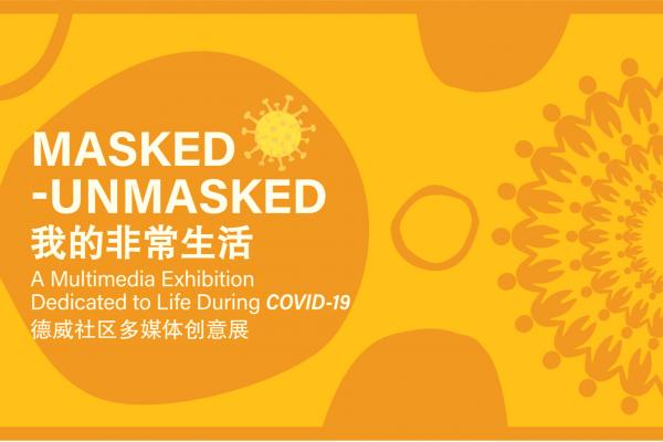 Masked-Unmasked poster
