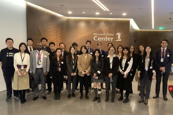 Yosef and students visiting Microsoft China