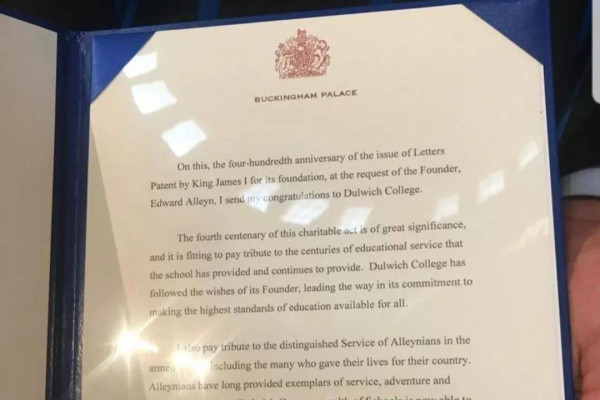 Dulwich College 400 years celebrations on Queen Elizabeth's rowbarge