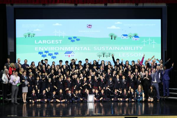 德威国际教育集团的可持续发展课程创下吉尼斯世界纪录™称号