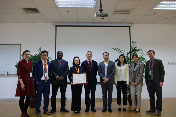Worldwise Academy系列活动:  瑞士信贷团队与北京德威