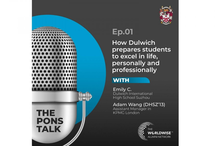 The Pons Talk: Alumni Podcast image