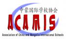 中蒙国际学校协会 image