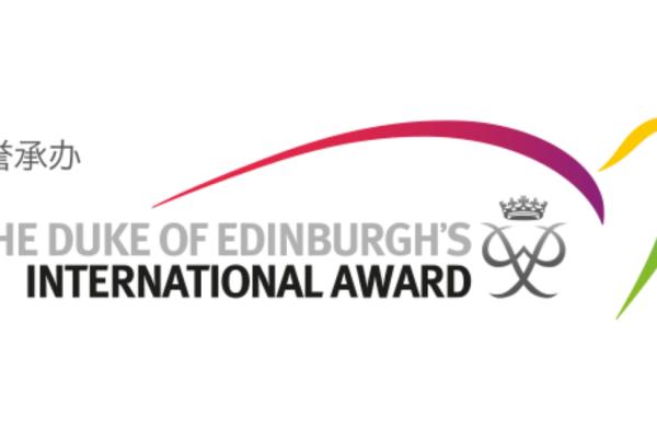 爱丁堡公爵国际奖 image