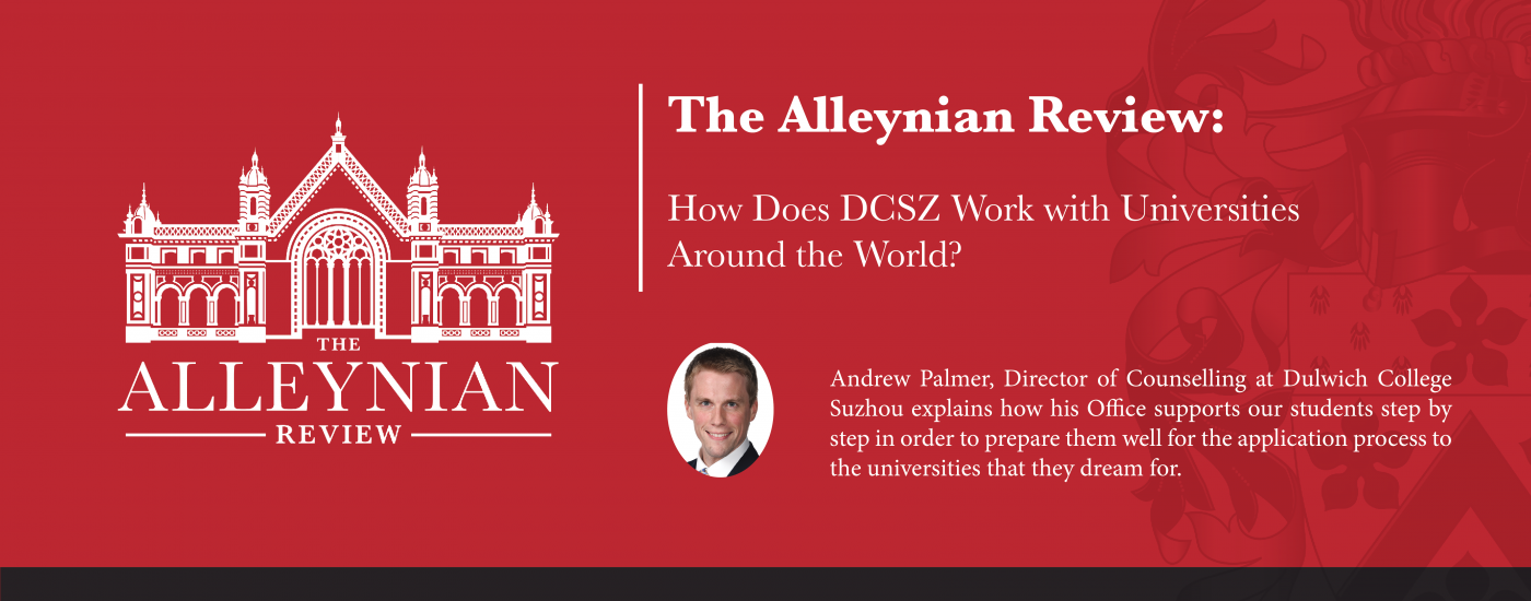 how-does-dcsz-work-with-universities-around-the-world